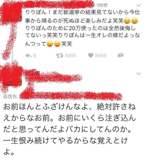SnapCrab_NoName_2017-6-18_2-37-54_No-00