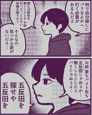 SnapCrab_NoName_2016-11-28_7-17-15_No-00