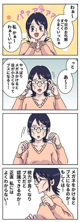 SnapCrab_NoName_2018-8-22_16-30-9_No-00