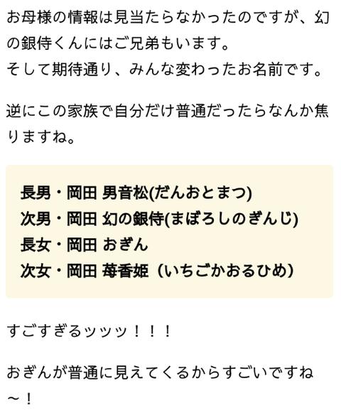 SnapCrab_NoName_2019-3-8_21-23-30_No-00