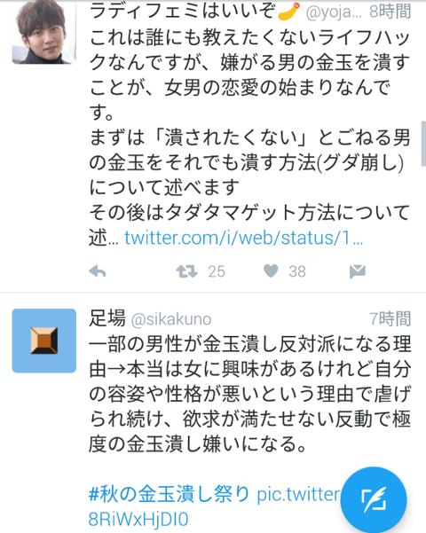 SnapCrab_NoName_2018-9-13_3-3-50_No-00 - コピー