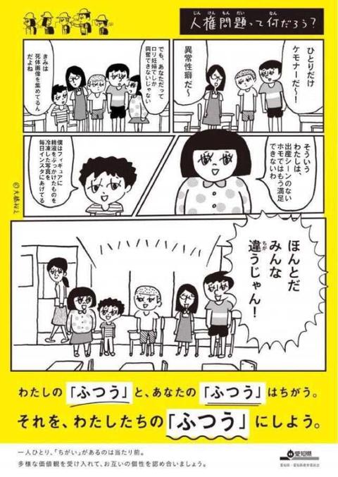 SnapCrab_NoName_2019-7-9_21-45-56_No-00