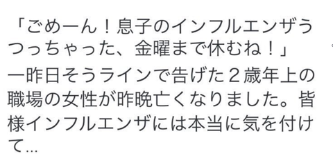 SnapCrab_NoName_2018-1-16_16-35-47_No-00