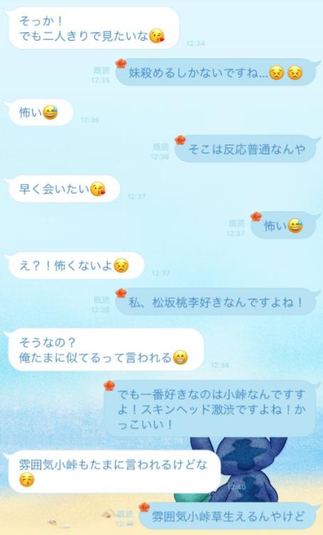 SnapCrab_NoName_2018-1-25_6-49-49_No-00