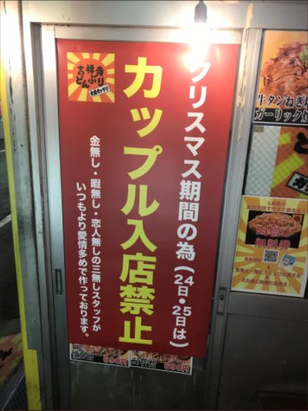 SnapCrab_NoName_2017-12-20_18-19-22_No-00