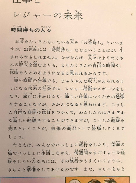 SnapCrab_NoName_2018-5-14_10-41-47_No-00