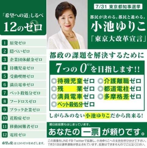 SnapCrab_NoName_2019-8-11_14-43-37_No-00