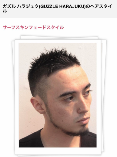 SnapCrab_NoName_2019-4-10_17-14-53_No-00