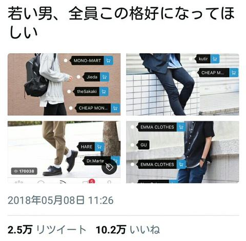 SnapCrab_NoName_2018-5-18_15-26-23_No-00