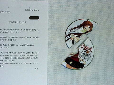 SnapCrab_NoName_2018-8-7_0-18-30_No-00
