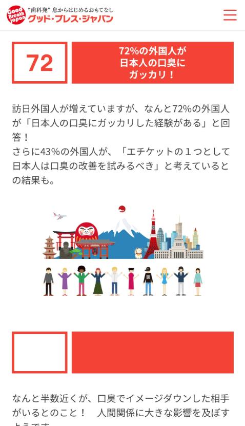 SnapCrab_NoName_2019-9-17_12-17-31_No-00