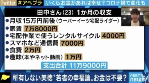SnapCrab_NoName_2020-5-22_8-49-58_No-00