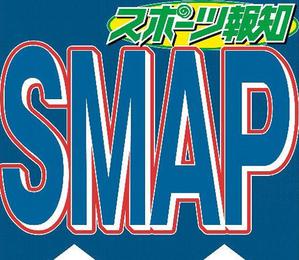 SnapCrab_NoName_2017-6-19_5-46-2_No-00