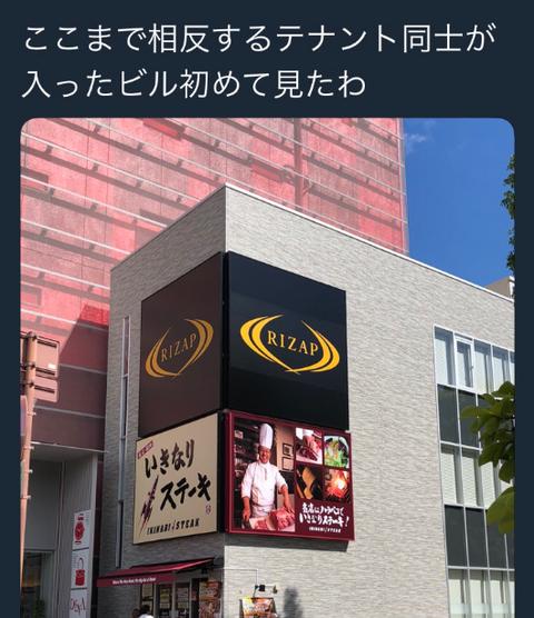 SnapCrab_NoName_2018-9-12_1-35-56_No-00