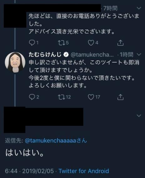 SnapCrab_NoName_2019-2-5_11-41-56_No-00