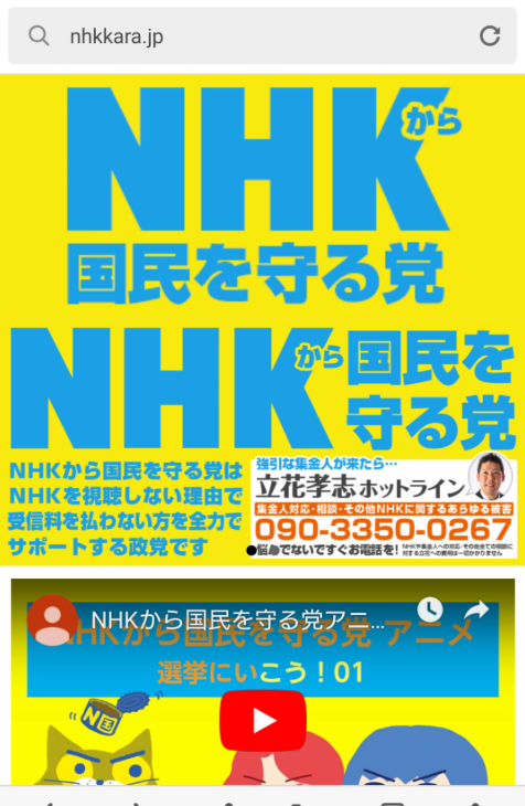 SnapCrab_NoName_2019-7-10_19-51-3_No-00