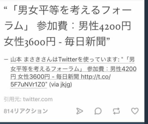 SnapCrab_NoName_2018-4-21_21-53-50_No-00