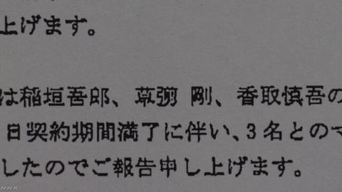 SnapCrab_NoName_2017-6-19_4-39-31_No-00