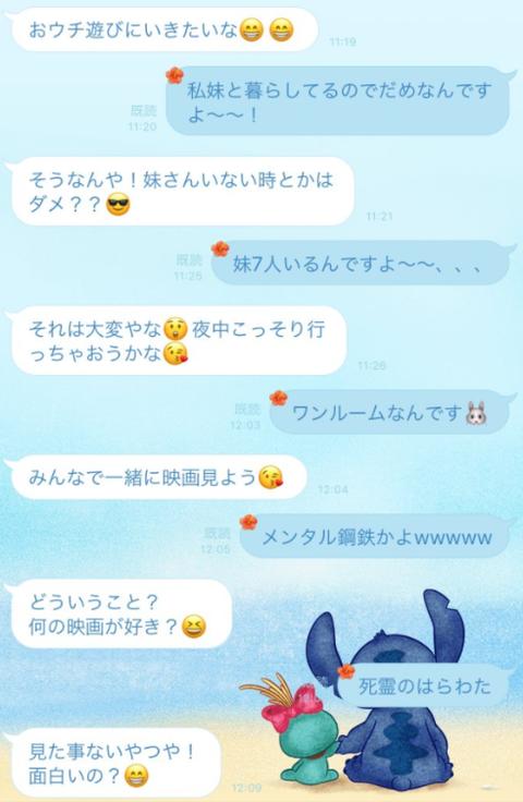 SnapCrab_NoName_2018-1-25_6-49-35_No-00