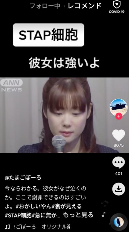 SnapCrab_NoName_2020-9-14_18-40-27_No-00
