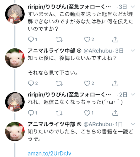 SnapCrab_NoName_2019-4-12_8-52-34_No-00