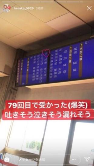 SnapCrab_NoName_2018-11-11_0-36-27_No-00