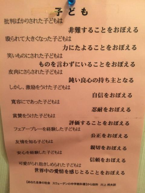 SnapCrab_NoName_2017-6-4_4-35-44_No-00