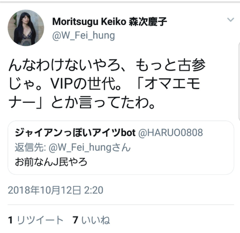SnapCrab_NoName_2018-10-12_4-46-1_No-00