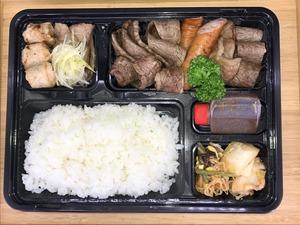 肉と米弁当0-1