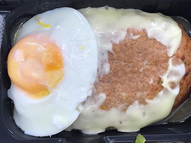チーズハンバーグ1