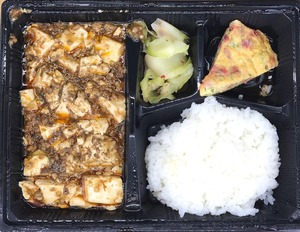 麻婆豆腐弁当2-2