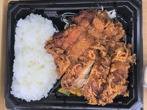 チキン南蛮弁当2