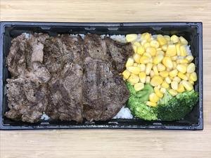 いきなりステーキ弁当1
