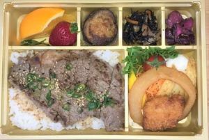 ステーキ弁当2 (2)