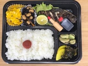 焼き魚弁当2