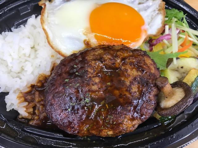 金時豚のロコモコ丼2-4