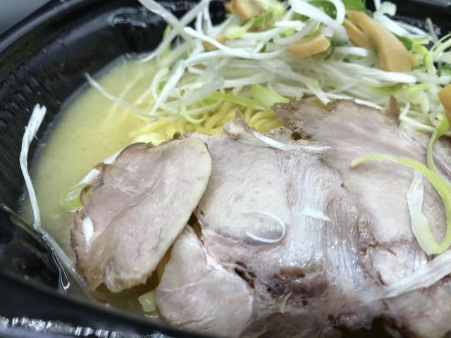 濃厚白湯ラーメン1-1-3