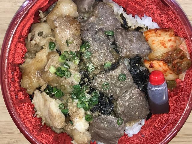 ホルモン丼2-1