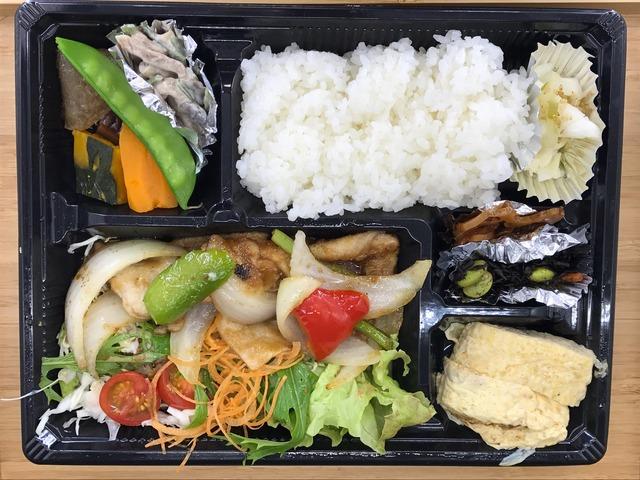 生姜焼き弁当2