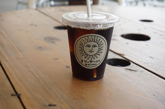 水だしアイスコーヒー2