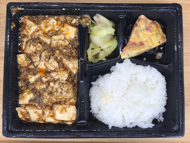 麻婆豆腐弁当2