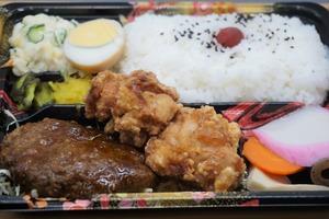 ハンバーグ唐揚げ弁当1 (2)