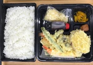 天丼弁当 (2)