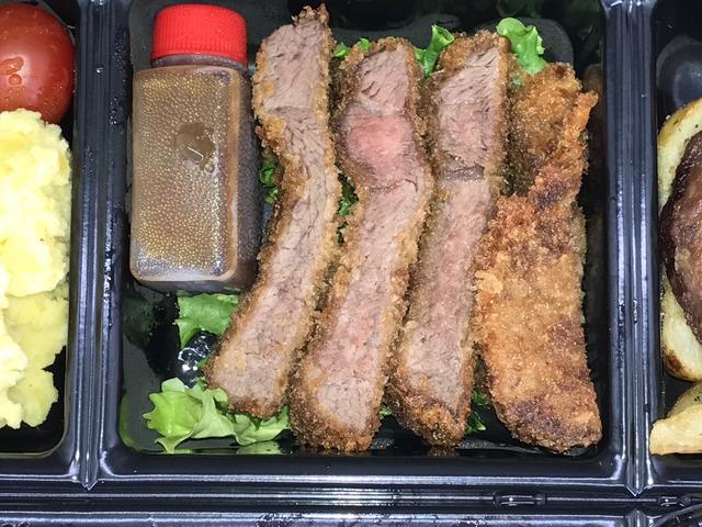 牛カツローストビーフ弁当2-4-1