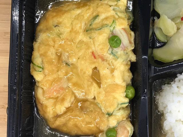 天津飯弁当2-1