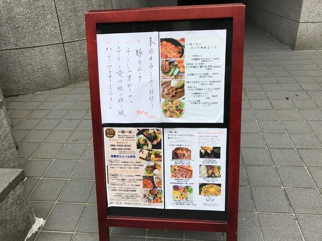 テイクアウトメニュー4.