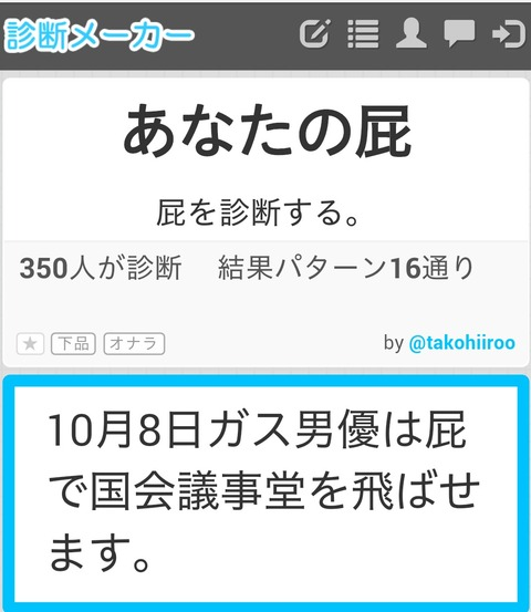Screenshot_2014-10-08-13-59-20_1