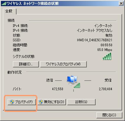 seigen_access3