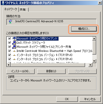 seigen_access4