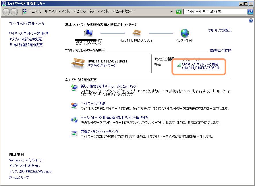 seigen_access2